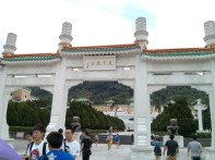 National Palace Museum - gates