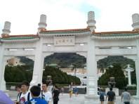 National Palace Museum - gates