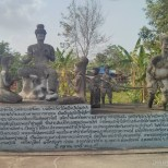 Nong Khai - Sala Keoku 12