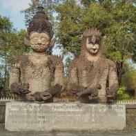 Nong Khai - Sala Keoku 25