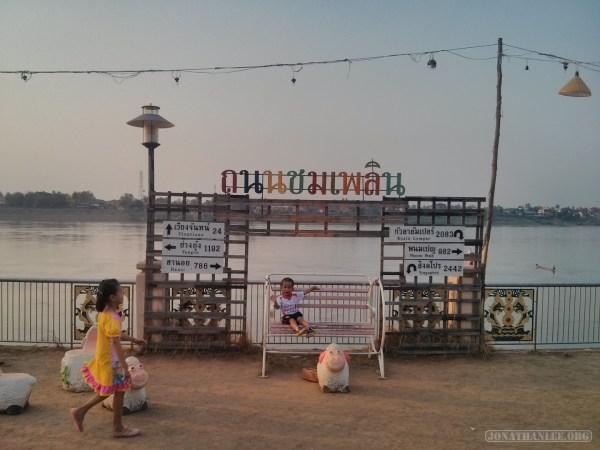 Nong Khai - riverside street view