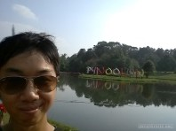 Pyin U Lwin - National Kandawgyi Gardens logo portrait