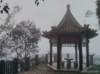 Sun Moon Lake - fog covered pogoda