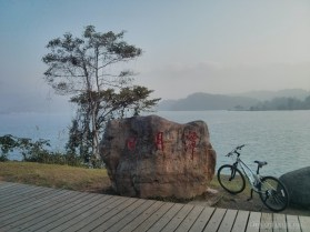 Sun Moon Lake - stone tablet 2