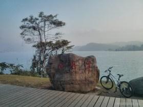 Sun Moon Lake - stone tablet 2