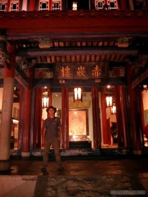 Tainan - Chikan tower portrait 1