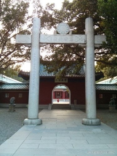Tainan - Koxingxia temple 1