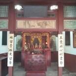 Tainan - Wufei temple 1