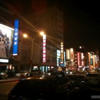Tainan - wedding street