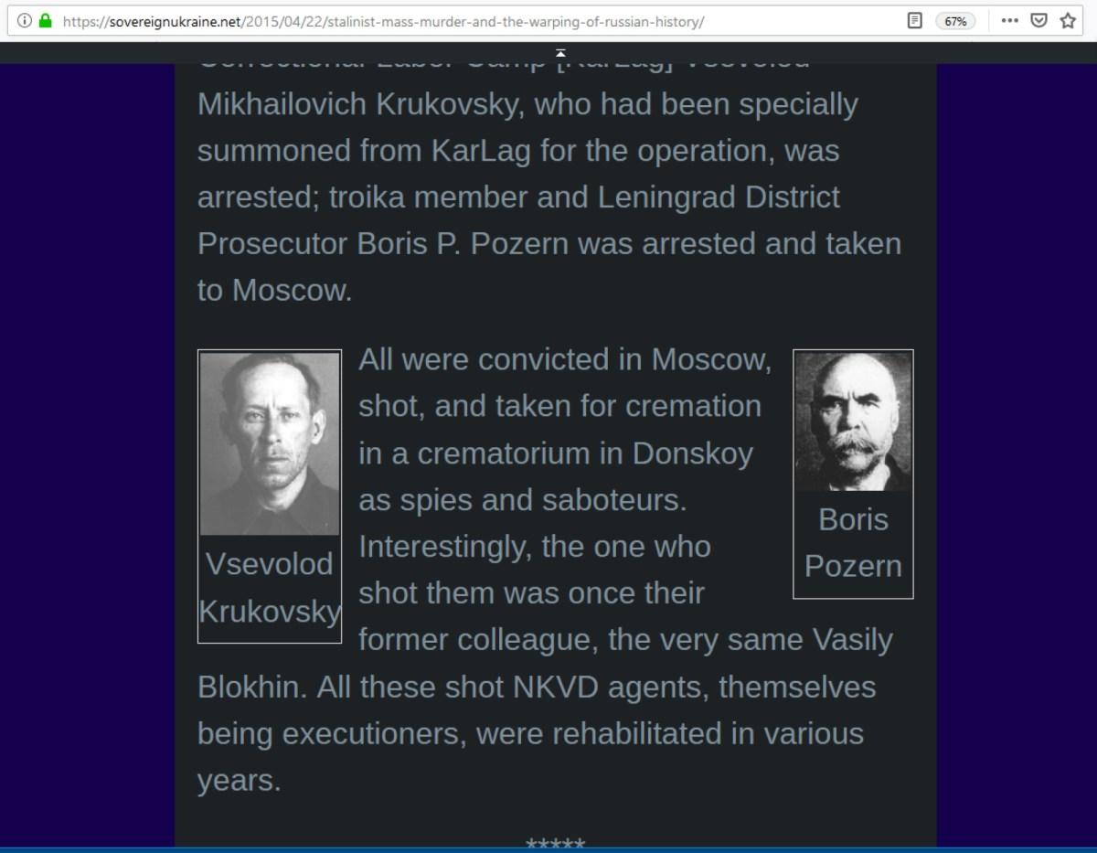 Sovereign Ukraine screenshot
