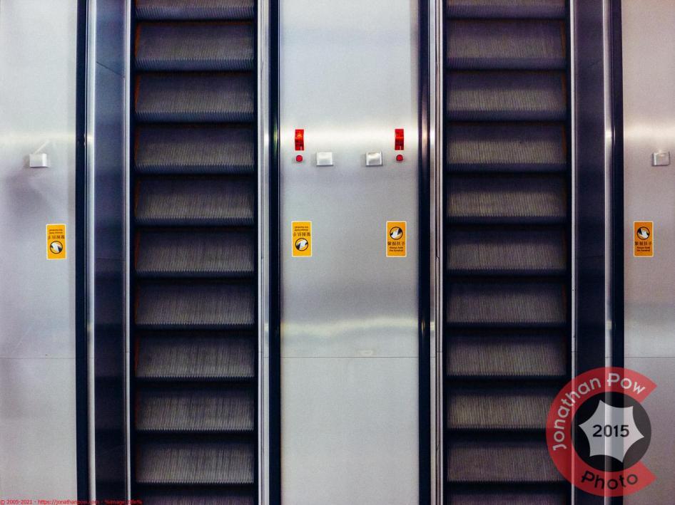 Escalator on the MTR, Downtown Hong Kong