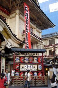 The Kabuki-za theatre in Ginza, Tokyo