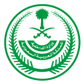 170px-Ministry_of_Interior_Saudi_Arabia.svg