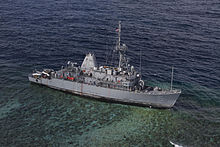 220px-USS_Guardian_aground_in_January_2013