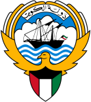 504px-Coat_of_Arms_of_Kuwait-2.svg