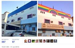 art-crimes-rainbow-mural-2