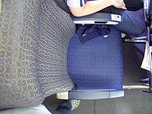 220px-economy_seat