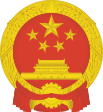 300px-National_Emblem_of_the_People's_Republic_of_China_(2).svg