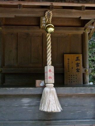Police Detective Kenji Nakamura's bitter thoughts are interrupted when the earthquake rings the bell at a nearby shrine.
