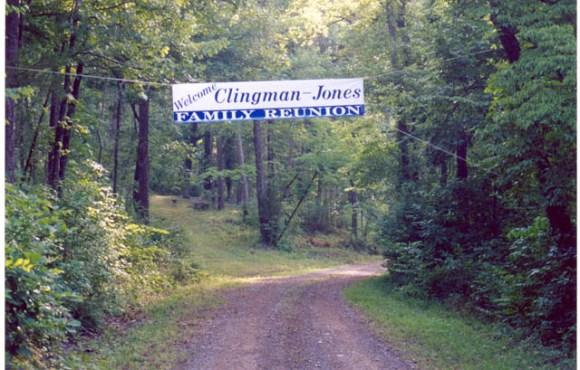 Entrance banner