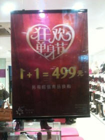 I thought the Chinese were good at math? I guess backwards 1 equals 498?