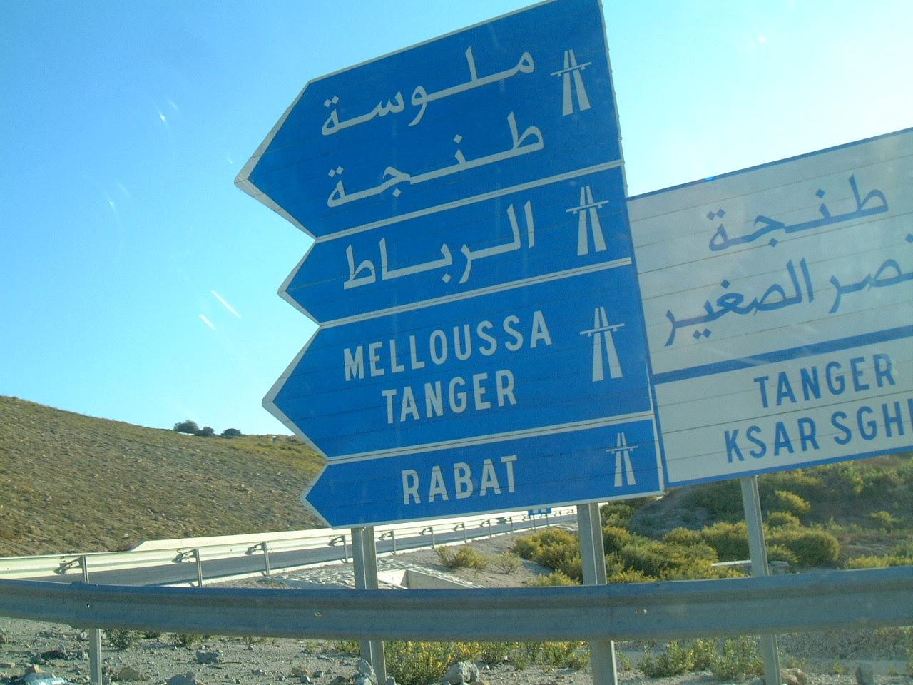 Pasé 4 años en   ملوسة   (Melloussa) pronunciado Melusa