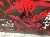 devilman-coffee