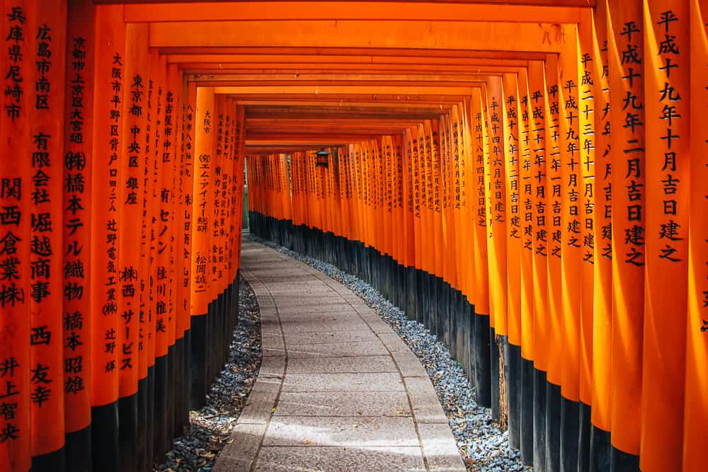 japan itinerary 29