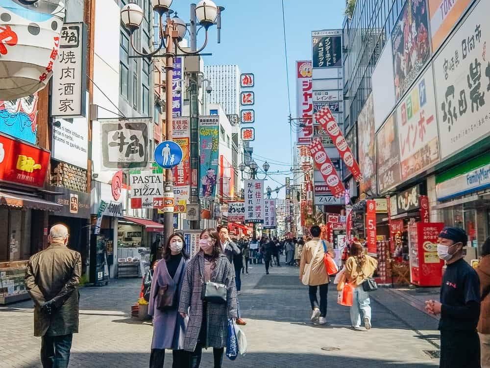 japan itinerary 46