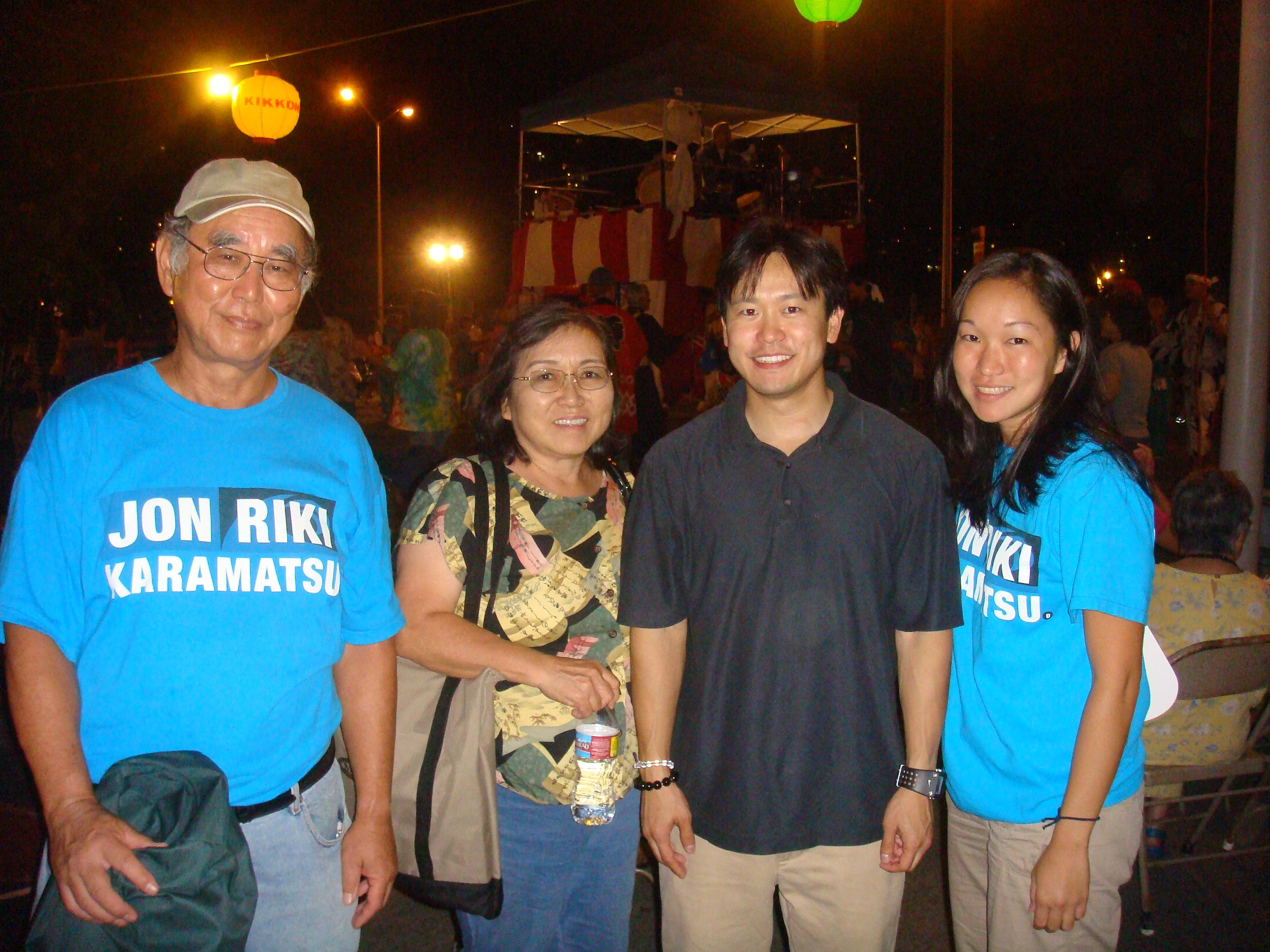 My father Richard, mother Laraine, myself, and sister Lara