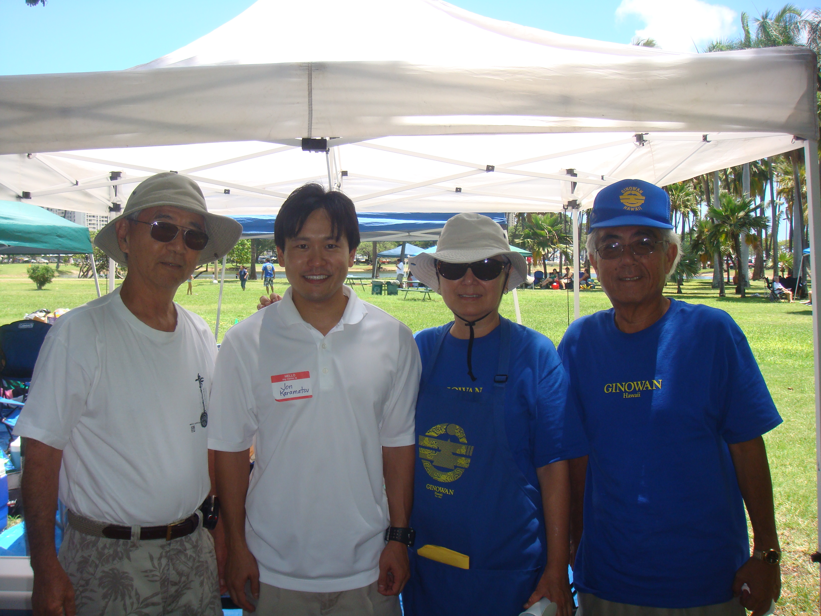 Friends from left to right: Stan Higa, Rep. Jon Riki Karamatsu, Christine Higa, and Stan's brother.