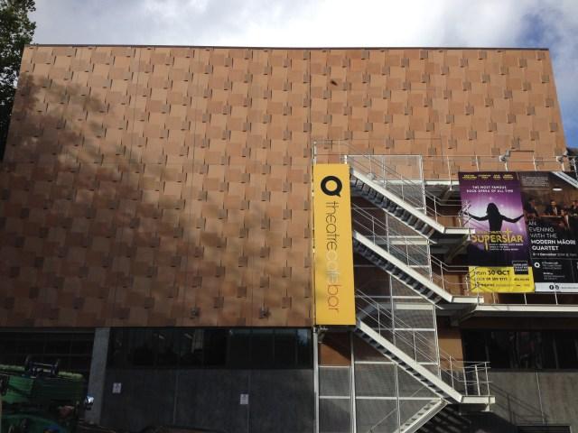 Q Theatre IMG_1143 Q Theatre