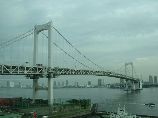 DSCF5518 Rainbow Bridge