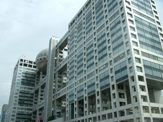 DSCF5526 Fuji TV Building