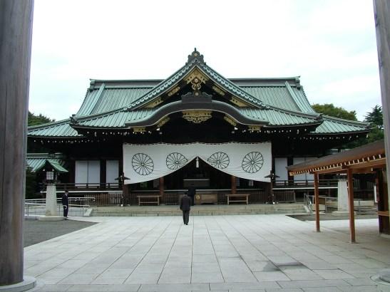 DSCF7113 Yasukuni-jinja