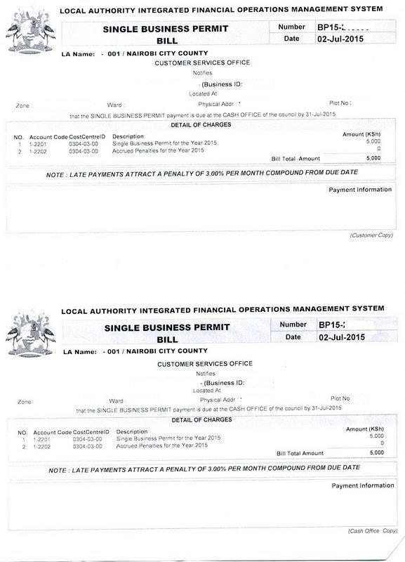 LPG business license