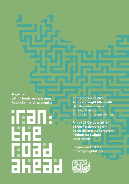 Iran The Road Ahead Festival