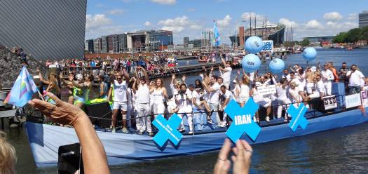 First Iran Boat in Amsterdam Pride Parade 2017