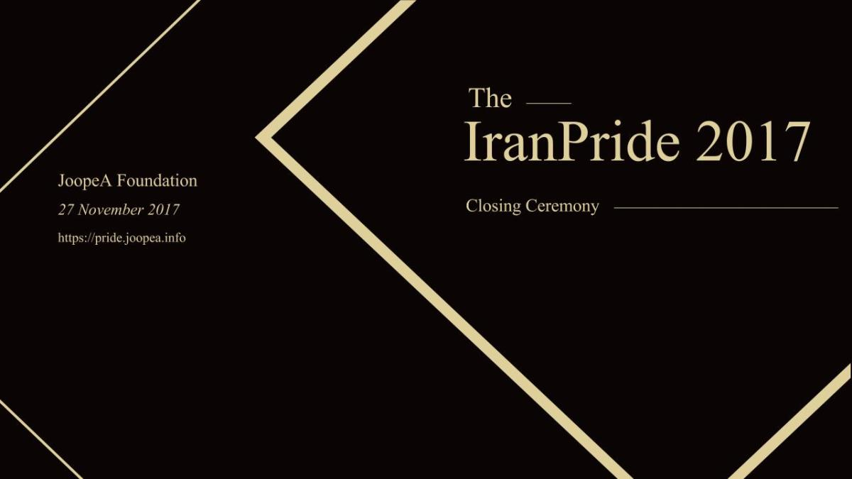 Summary of IranPride 2017 Closing Ceremony