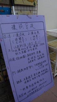 台南蚵寮社區3