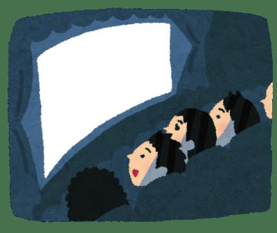 映画 一番前の席