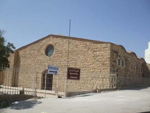 Madaba_Apostles_Church_1