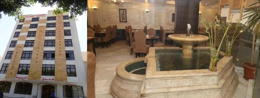 Al Zaitouna Hotel.