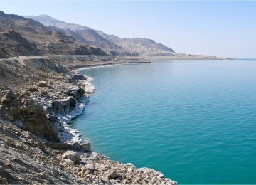 2 Days Tour Dead Sea