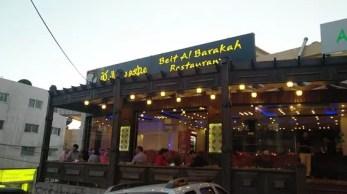 Beit Al Barakah Restaurant