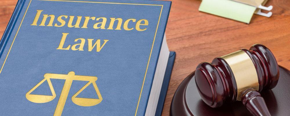 محامي تأمين