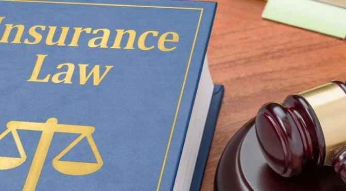 نظام التأمين الالزامي وفقا لأحدث التعديلات