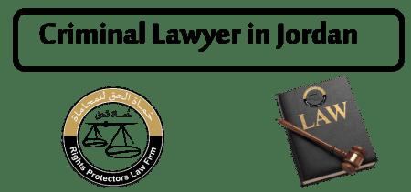 criminal lawyer in Amman