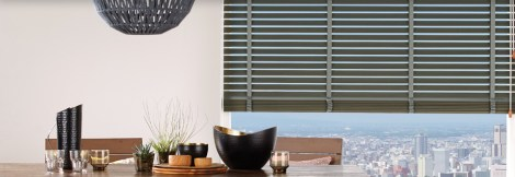 Venetian blinds featured pic (top of page)