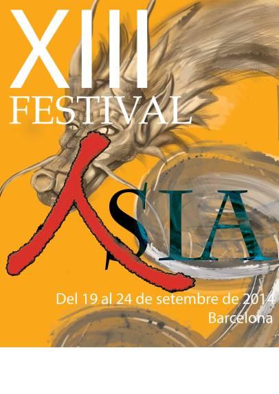 Cartell_Festival_Asia_2014
